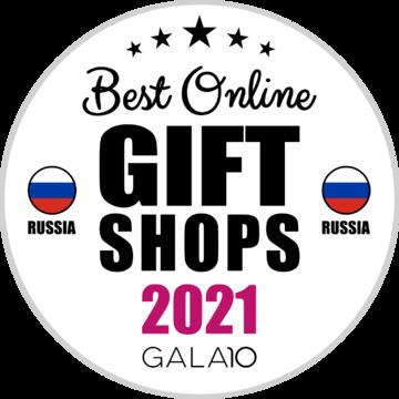 Лучшие магазины подарков в России в 2021 году